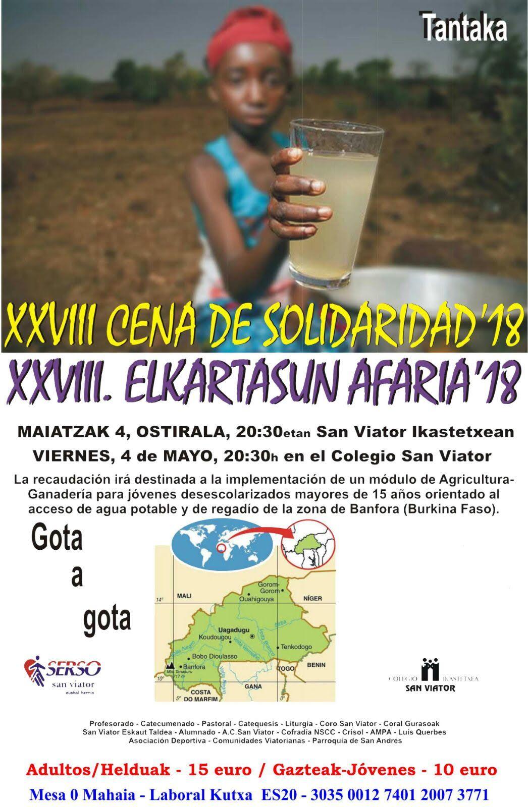 Cena de Solidaridad 2018 – SERSO